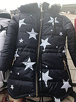 Детская зимняя куртка Звезды на овчине оптом на 5-9 лет синяя