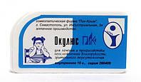 Окулюс-ПиК (лечение и профилактика близорукости)