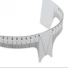 Лінійка для ідеальної форми брів