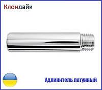 Удлинитель 1/2 L-15 хром