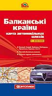 Карта Балканских стран, автомобильные дороги в масштабе 1:800000