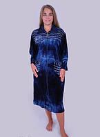 Велюровый женский халат больших размеров темно-синий