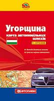 Карта Венгрии, автомобильные дороги в масштабе 1:475000