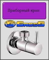 """Приборный кран Gross 1/2""""х1/2"""" угловой керамика"""