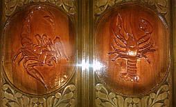 Наружное оформление нард - Скорпион и Рак