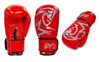Перчатки боксерские кожаные на липучке RIVAL красный