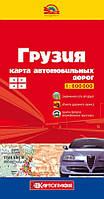 Карта Грузии, автомобильные дороги в масштабе 1:600000