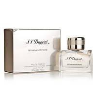 DUPONT 58 Avenue Montaigne EDP 30 ml  парфумированная вода женская (оригинал подлинник  Франция)