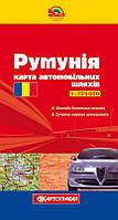 Карта автодорог Румынии в масштабе 1:725000