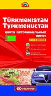 Карта Туркменистана, автомобильные дороги в масштабе 1:1450000