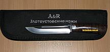 Нож АиР Селигер