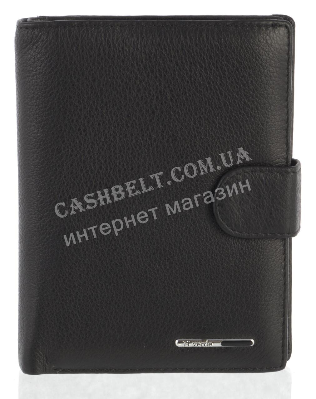 Прочное стильное кожаное мужское портмоне бумажник с документницей из мягкой кожи H.VERDE art. 2130 черный