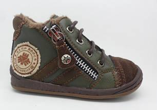 Детская обувь весна-осень оптом
