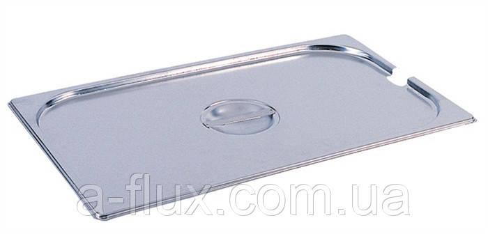 Крышка для гастроемкости  1/1  Stalgast с прорезью для ложки