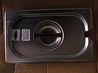 Крышка для гастроемкости  1/4  Stalgast с прорезью для ложки