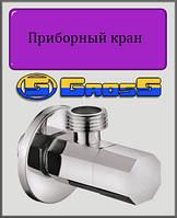 """Кран приборный Gross 1/2""""х1/2"""" керамика угловой"""