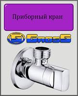 """Кран приборный Gross 1/2""""х1/2"""" угловой керамика"""