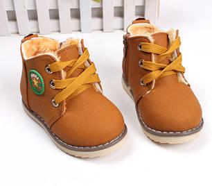 Ботинки на мальчика оптом