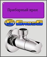 """Кран приборный 1/2""""х1/2"""" Gross керамика угловой"""