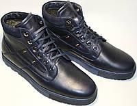 Ботинок зимний мужской Ikos 1252-4 S кэжуал, темно синие, плоская подошва, шнурки, натуральные мех/кожа.