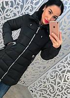 Женская модная теплая зимняя куртка