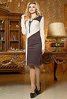 Классическое осеннее платье трикотажное по колено с асимметричным рисунком 44-50 размеры, фото 1