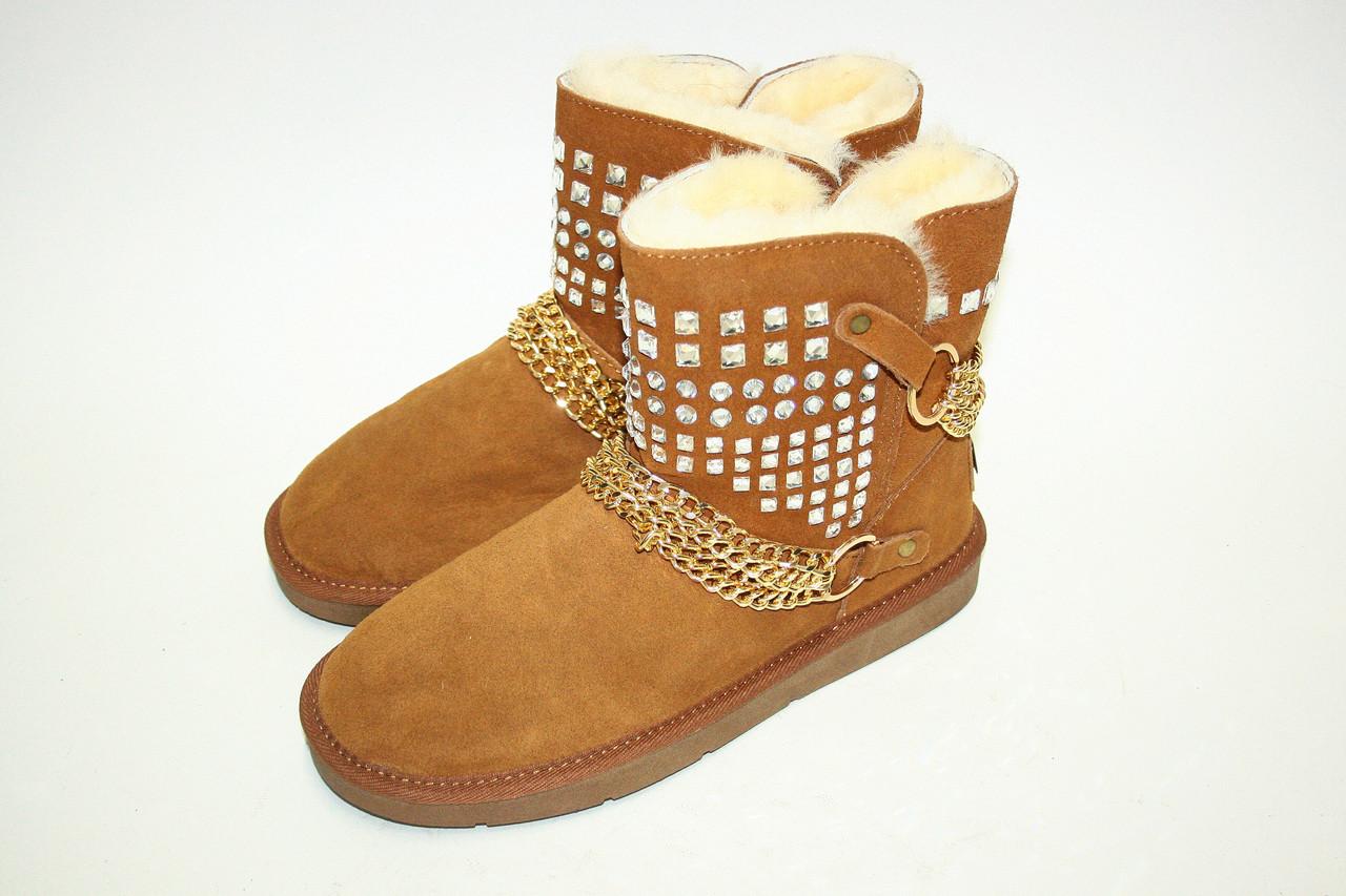 УГГИ с камнями. boots with rhinestones 2