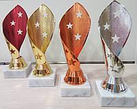 Блистательный кубок для олимпиады красное золото.