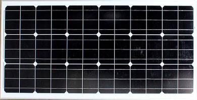 Солнечная панель  UKC Solar board 18V 100W 1200*550*35 см. XF