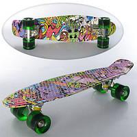 Скейт Пенни борд (Penny board)  MS 0748-1 (наличие цвета уточняйте)