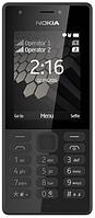 Мобильный телефон Nokia 216 Black