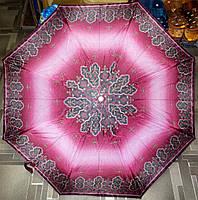 Зонт складной полуавтомат