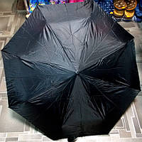 Зонт складной полуавтомат мужской