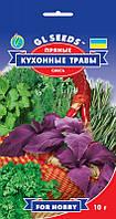 Насіння пряних кухоних трав (суміш), 10 г