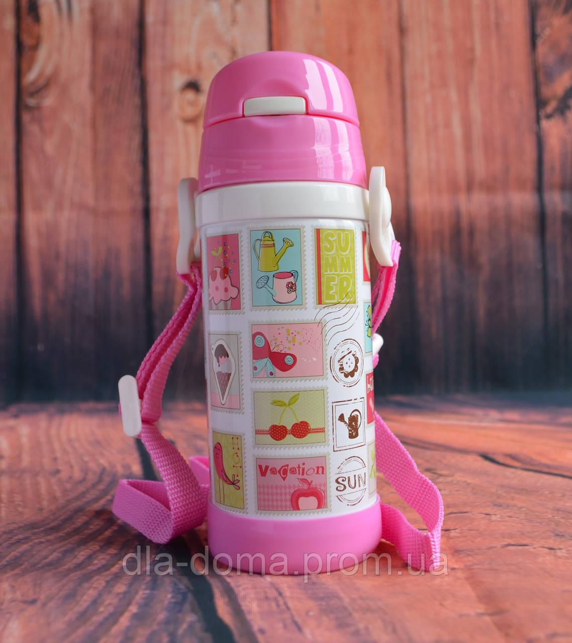 Термос детский с трубочкой розовый 0,32л