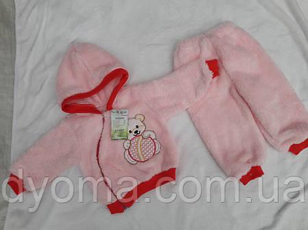 """Детский костюм """"Мишка - мяч """" для новорожденных, фото 2"""
