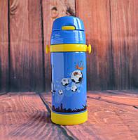 Термос детский с трубочкой синий 0,32 л., фото 1