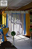 Оформление свадебной арки и столика для росписи в желто-голубом цвете