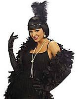 """Комплект для вечеринки """"Карнавал"""": боа, перчатки, ободок на голову. Розница и опт в Украине."""