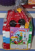 Детский Конструктор МАКС - 3 на 58 деталей