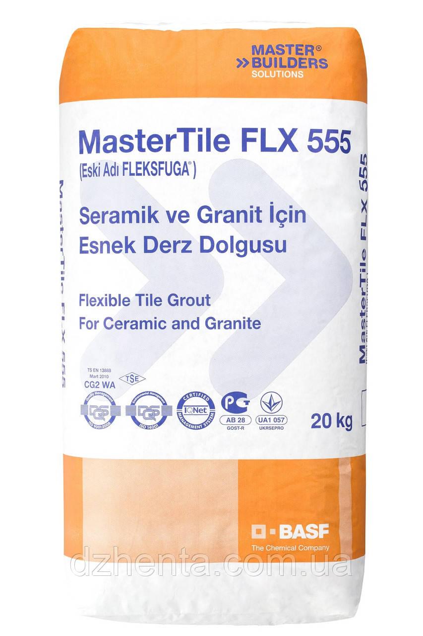 Затирочная смесь MasterTile FLX 555