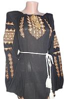 "Жіноча вишита блузка ""Золотистий узор"" (Женская вышитая блузка ""Золотистый узор"") BN-0018"