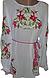 """Жіноча вишита сорочка (блузка) """"Яскраві лілії"""" (Женская вышитая рубашка (блузка) """"Яркие лилии"""") BN-0019, фото 2"""