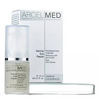 Dermal Eye Repair - Дермальный восстанавливающий гель для глаз от отечности и темных кругов,  15 мл
