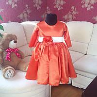 Платье с цветком кораллового цвета