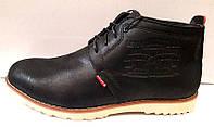 Ботинки зимние мужские Levi's черные с белой подошвой Le0002