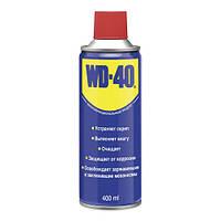 Смазка универсальная WD-40 Аэрозоль (400 мл)