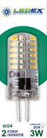 Светодиодная лампа LEDEX Standard 2,5Вт G4  214лм 360º 12В AC-DC чип: Epistar (Тайвань) 4000К  