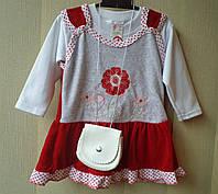 Детский сарафан с кофточкой и сумочкой №127