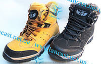 Зимние ботинки 33-38р